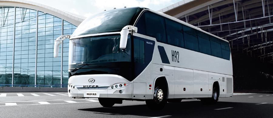 Higer Luxury Coach KLQ6125A