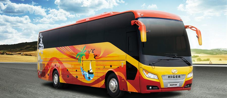 Higer Luxury Coach KLQ6123K/KLQ6128K