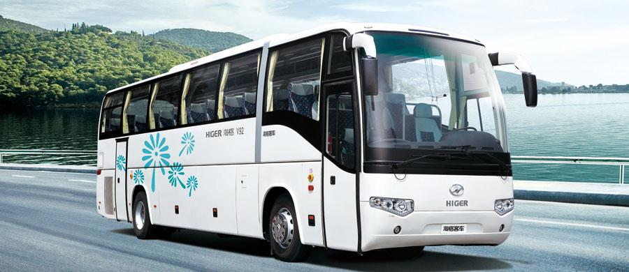Higer Luxury Coach KLQ6129KA