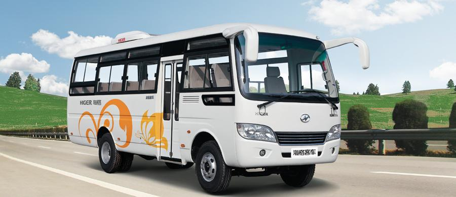 Higer Luxury Coach KLQ6759A