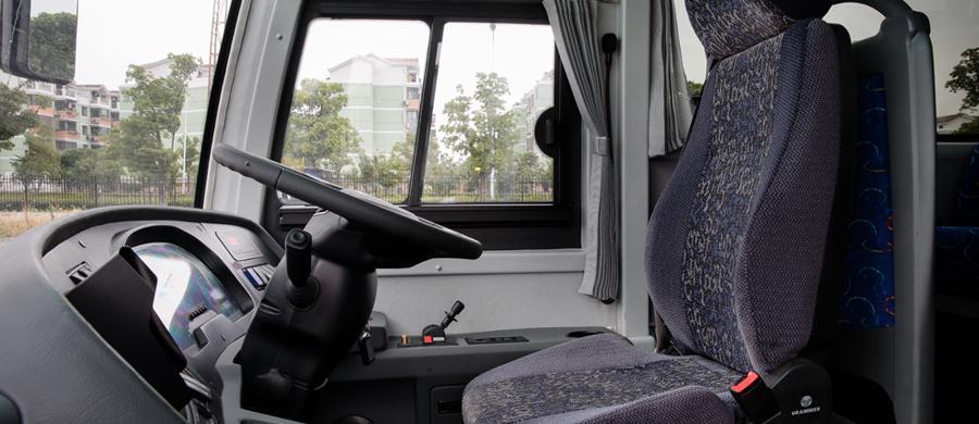 Higer Luxury Coach KLQ6932KA