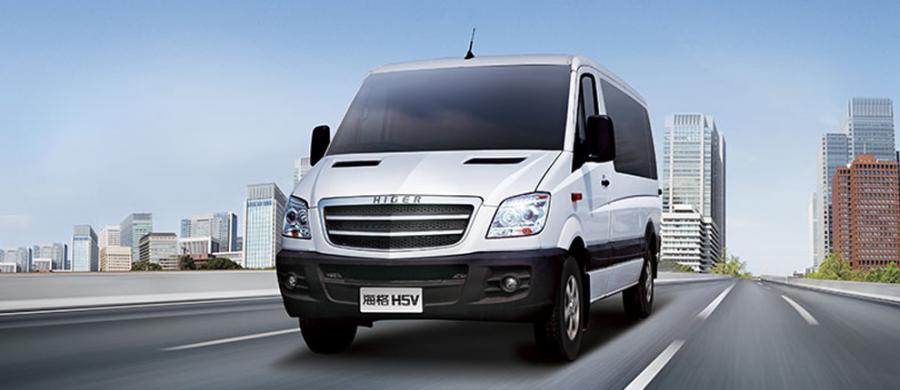 Higer Labour Bus H5V