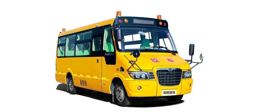 Higer School Bus KLQ6706X