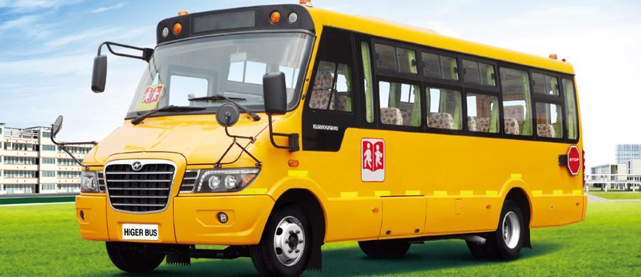 Higer School Bus KLQ6806X